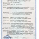 ТЕХНОФАС КОТЕДЖ 100 мм